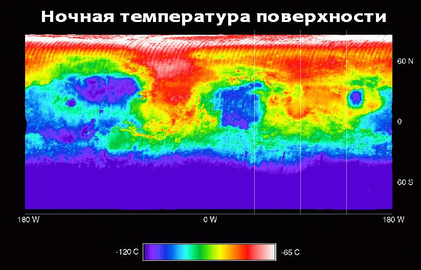 Nochnaya-temperatura-poverhnosti.jpg