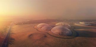 марсианский город