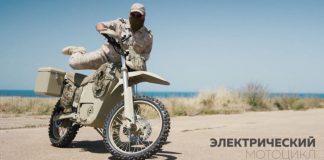 мотоцикл калашникова
